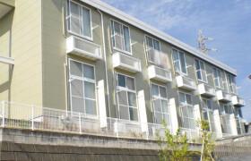 1K Apartment in Motoohashi - Yokohama-shi Sakae-ku