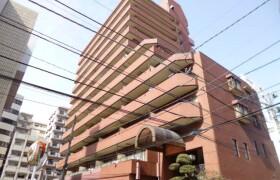 3DK Mansion in Ikebukuro (2-4-chome) - Toshima-ku