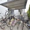 1LDK Apartment to Rent in Chiba-shi Chuo-ku Shared Facility