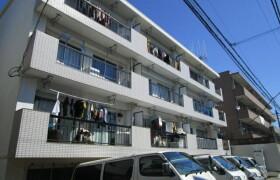 4LDK Mansion in Kamitakada - Nakano-ku