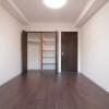 4LDK Apartment to Buy in Kobe-shi Higashinada-ku Interior