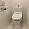 3LDK Apartment to Buy in Meguro-ku Toilet