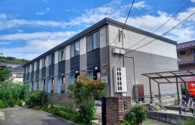 2DK Mansion in Kuryu - Sendai-shi Aoba-ku
