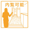 1R マンション 大阪市住吉区 内装