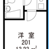 1K マンション 中野区 外観