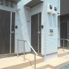 1K Apartment to Rent in Hachioji-shi Outside Space