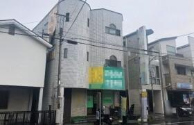Whole Building {building type} in Kita - Kunitachi-shi