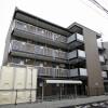 1K Apartment to Rent in Nagoya-shi Higashi-ku Exterior