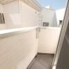 在目黒區購買3LDK 獨棟住宅的房產 陽台