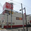 1K 아파트 to Rent in Katsushika-ku Supermarket