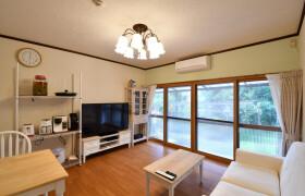 【Share House】Kaburagi-cho House (Male Only) - Guest House in Sakura-shi