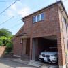 4LDK House to Buy in Yokohama-shi Naka-ku Exterior