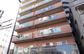 1DK Mansion in Otowa - Bunkyo-ku