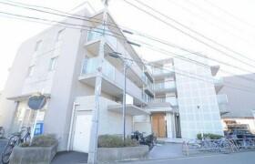 2LDK Mansion in Futago - Kawasaki-shi Takatsu-ku