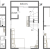 2DK House to Rent in Shinjuku-ku Floorplan