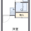 1K Apartment to Rent in Kyoto-shi Nakagyo-ku Floorplan