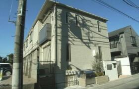 1LDK Terrace house in Takaban - Meguro-ku