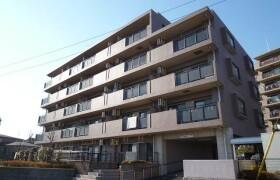 2LDK Mansion in Wada - Tama-shi