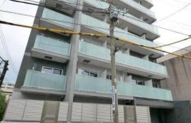 1DK Mansion in Higashisakashita - Itabashi-ku