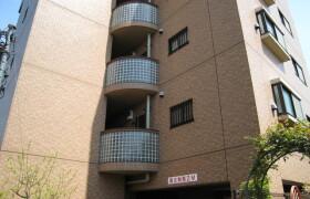 2DK Mansion in Suenaga - Kawasaki-shi Takatsu-ku