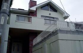 3LDK Mansion in Midorigaoka - Yokosuka-shi