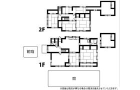 8SLDK {building type} in Kamitakano kamonhayashicho - Kyoto-shi Sakyo-ku