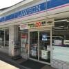 Whole Building Apartment to Buy in Yokohama-shi Tsurumi-ku Convenience Store