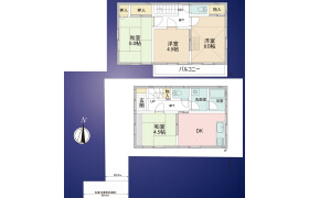 4DK {building type} in Yazaike - Adachi-ku