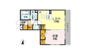1LDK Apartment in Minamiikuta - Kawasaki-shi Tama-ku