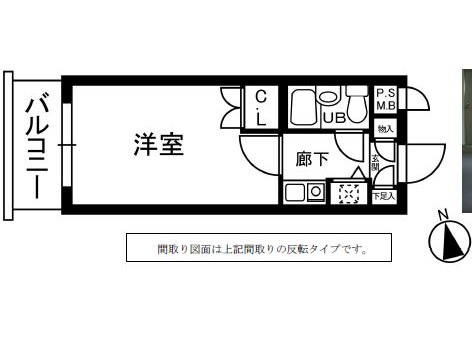1K Apartment to Buy in Ota-ku Floorplan