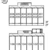 1R Apartment to Rent in Urayasu-shi Interior