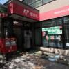 1SLDK House to Buy in Setagaya-ku Interior