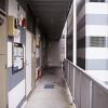 在川崎市多摩區內租賃1K 公寓 的房產 內部
