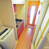 1K Apartment to Rent in Nerima-ku Entrance