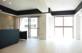 港區西麻布-1SLDK公寓大廈