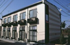 1K Apartment in Sandaminami - Atsugi-shi