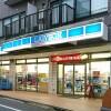 6DK House to Buy in Shibuya-ku Floorplan