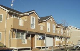 2DK Apartment in Shirane - Isehara-shi