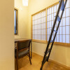 2DK House to Rent in Taito-ku Bedroom
