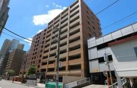 2SLDK {building type} in Kusunokicho - Yokohama-shi Nishi-ku