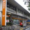1K Apartment to Rent in Sagamihara-shi Chuo-ku Post Office