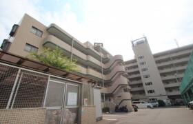 2DK Mansion in Nogawa - Kawasaki-shi Miyamae-ku