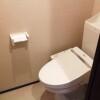 1K 아파트 to Rent in Kawaguchi-shi Toilet