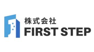 株式会社FIRST STEP