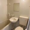 Whole Building Apartment to Buy in Yokohama-shi Kanagawa-ku Bathroom
