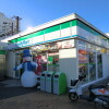 1K Apartment to Rent in Nagareyama-shi Convenience Store