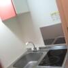 在川越市内租赁1K 公寓 的 厨房