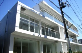 1LDK Mansion in Tamagawa - Setagaya-ku