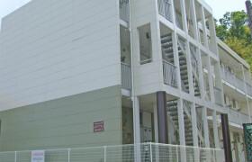 横濱市港北區大曽根台-1K公寓