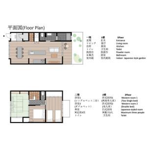 3LDK {building type} in Nishinokyo samaryocho - Kyoto-shi Nakagyo-ku Floorplan